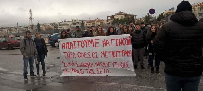Γολγοθάς χωρίς τέλος για 270 φοιτητές: Εγιναν μπαλάκι μεταξύ Υπουργείου και ΤΕΙ