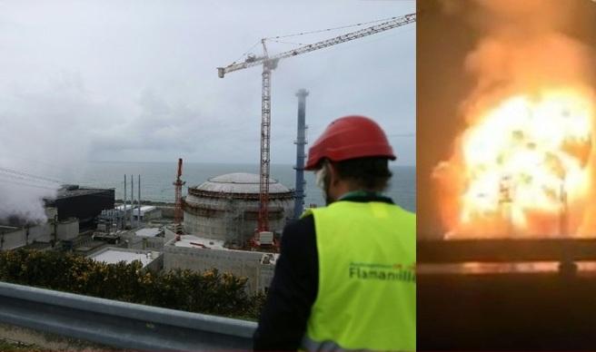 Συναγερμός στη Γαλλία: Έκρηξη σε πυρηνικό σταθμό [εικόνες]