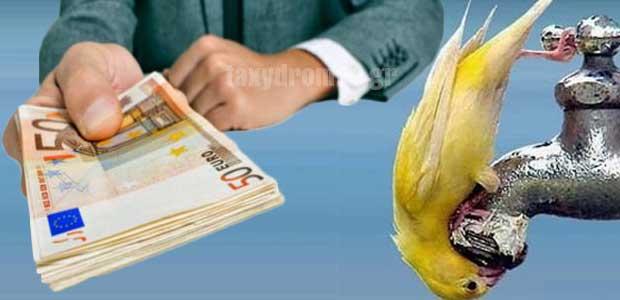 Επιχορήγηση 20.000 ευρώ για τη λειψυδρία στη Ζαγορά