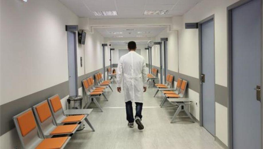 Δεκαπέντε αγροτικοί γιατροί τοποθετούνται στη Μαγνησία