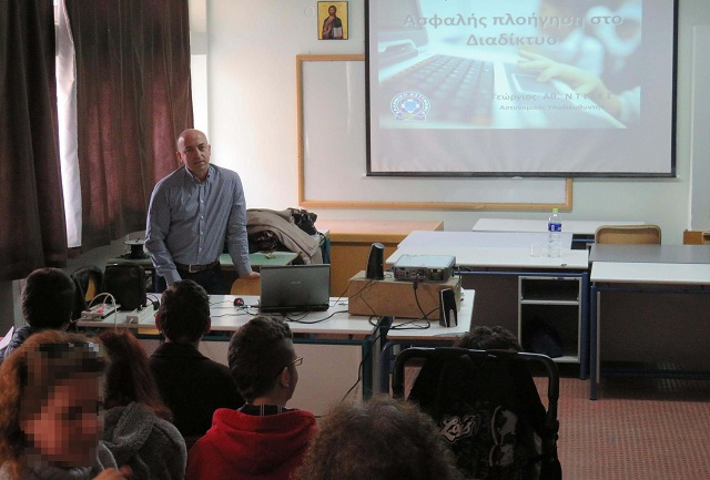 Διάλεξη σε σχολεία του Βόλου για την ασφαλή πλοήγηση στο διαδίκτυο