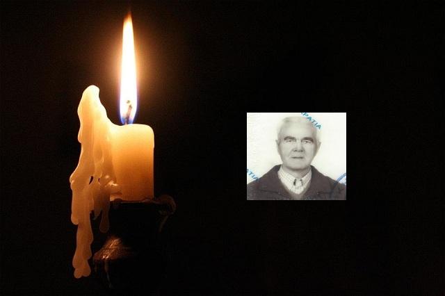 Πένθος Ευχαριστήριο -ΚΩΝΣΤΑΝΤΙΝΟΥ ΣΤΑΜΟΥ