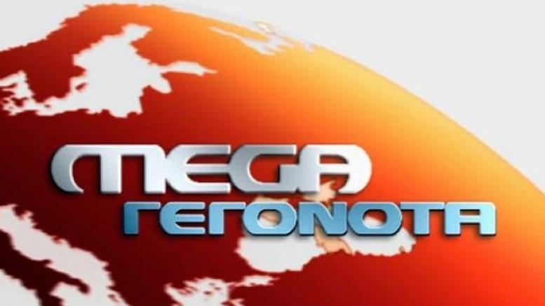 Δραματικές εξελίξεις για το MEGA. Η Digea ρίχνει «μαύρο»