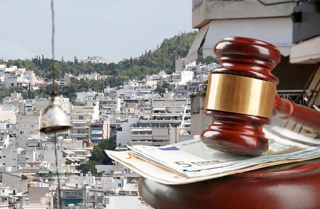 Υπέρ των δανειοληπτών στις μισές υποθέσεις κόκκινων δανείων η ελληνική δικαιοσύνη