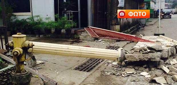 Φιλιππίνες: Σεισμός 6,7 Ρίχτερ - 15 νεκροί, πάνω από 90 τραυματίες