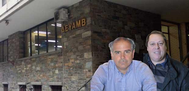 Αλλαγή σκυτάλης στη ΔΕΥΑΜΒ -Στη θέση του Απ. Γαλάτη ο Αρ. Σαββάκης