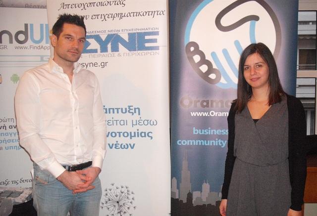 500 start up επιχειρήσεις στην Ελλάδα