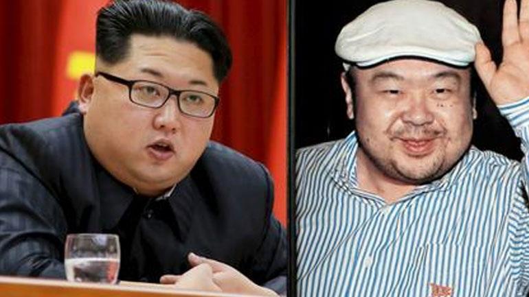 Δολοφόνησαν τον αδελφό του Κιμ Γιονγκ Ουν στη Μαλαισία