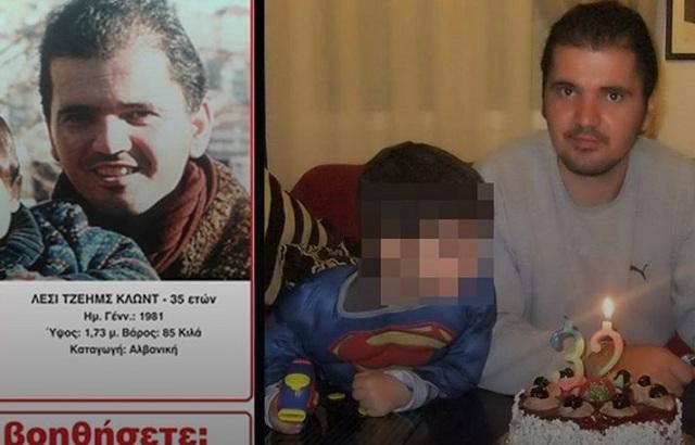 Σκότωσε τη γυναίκα του μπροστά στα παιδιά τους. Αναβιώνει το άγριο έγκλημα της Χαλκιδικής