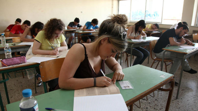«Ναι» για εξετάσεις σε 4 μαθήματα λένε οι εκπαιδευτικοί