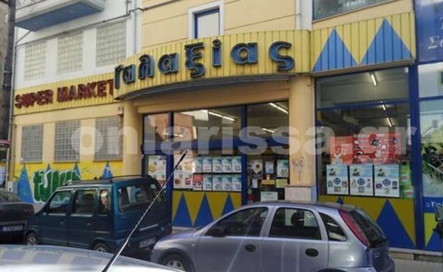 Ληστεία από κουκουλοφόρο σε σούπερ μάρκετ στο κέντρο της Λάρισας. Συνελήφθη ένας άντρας