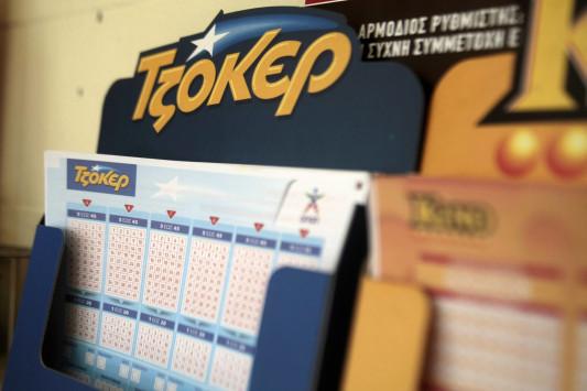 Ένα πεντάρι του Τζόκερ στην Καρδίτσα. Κέρδισε με μόλις 4 στήλες 120.000 ευρώ