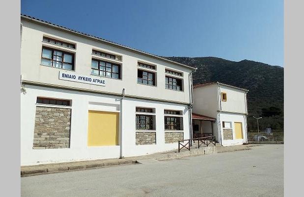 Κεκλεισμένων των θυρών το σχολικό συμβούλιο στο Λύκειο Αγριάς