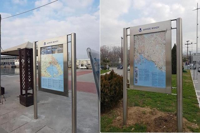 Νέες τουριστικές πληροφοριακές πινακίδες στο Βόλο