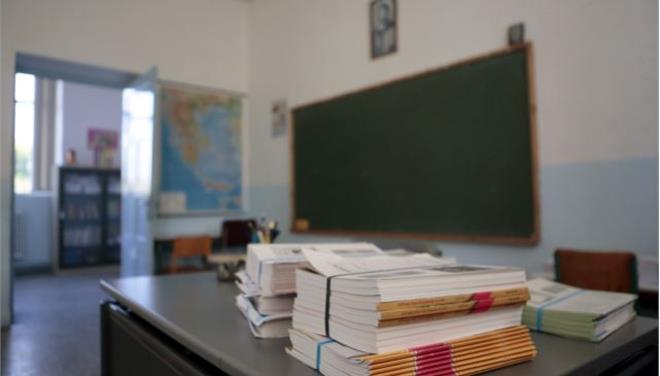 Μεταθέσεις εκπαιδευτικών Δευτεροβάθμιας