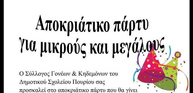 Σατιρίζουν την ελληνική διαστημική υπηρεσία