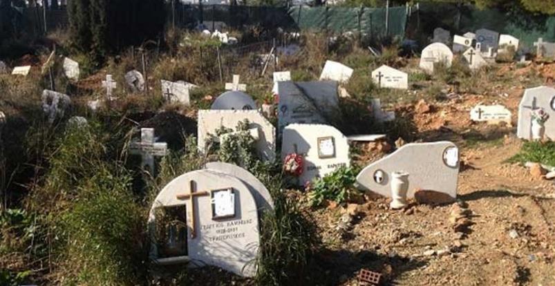 Το νεκροταφείο των φτωχών στο Χολαργό