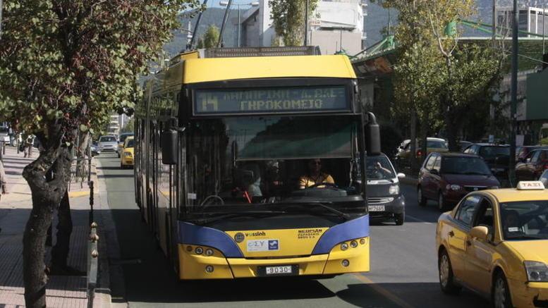 Αστυνομικοί της Ασφάλειας θα περιπολούν εντός ...λεωφορείων
