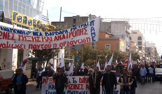 Συλλαλητήριο ενάντια στις πολιτικές λιτότητας από το ΠΑΜΕ Μαγνησίας