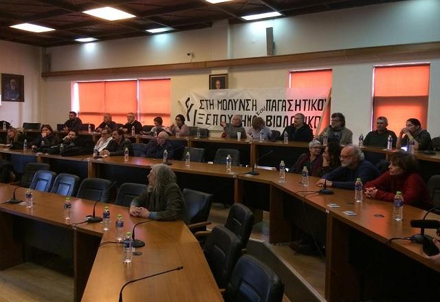 Το Δημοτικό Συμβούλιο έγινε λαϊκή συνέλευση