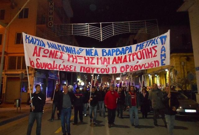 Μαζική συγκέντρωση και πορεία του ΠΑΜΕ στο Βόλο