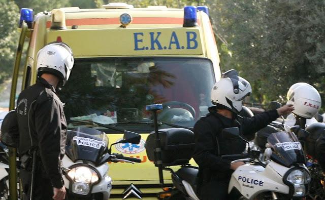 Σε σοβαρή κατάσταση γυναίκα που παρασύρθηκε από μοτοποδήλατο