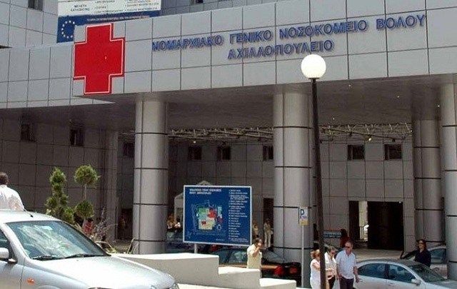 Στο δρόμο θα βρεθούν ...σύντομα 35 εργολαβικές καθαρίστριες του Νοσοκομείου