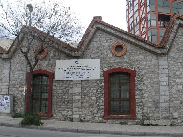 Ο Δήμος Βόλου στη συνάντηση Ευρωπαϊκής Ατζέντας για την εκπαίδευση ενηλίκων