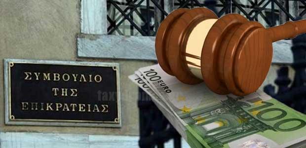 Εφορία: Απόφαση -κόλαφος για τα πρόστιμα στους «φοροφυγάδες»
