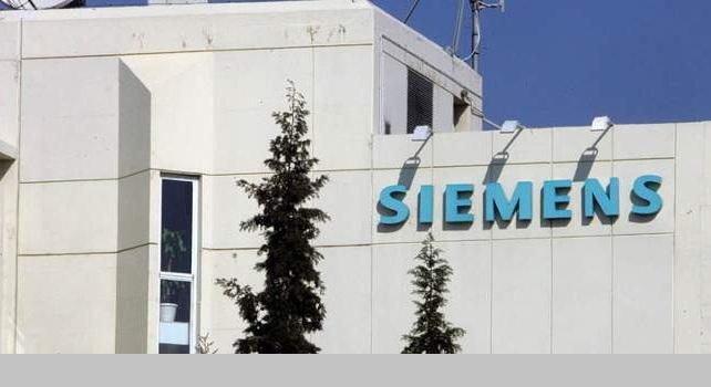 Ξεκινά η δίκη της Siemens για τη σύμβαση με τον ΟΤΕ