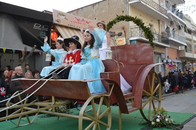 Αποκριάτικη παρέλαση στους Σοφάδες