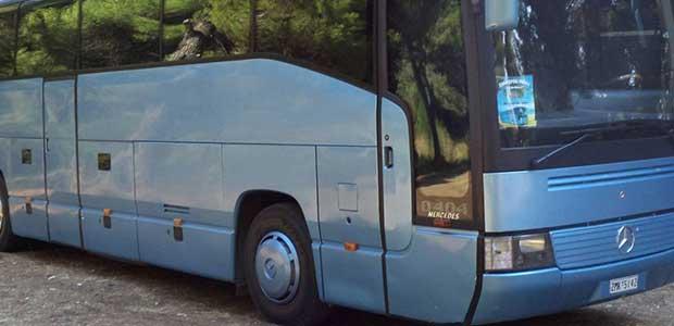 Διοργάνωση εκδρομής στο Μπάνσκο