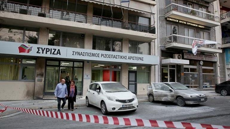 Ανάληψη ευθύνης για την επίθεση στα γραφεία του ΣΥΡΙΖΑ