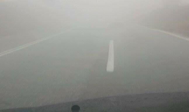 Ομίχλη στο οδικό δίκτυο του N. Λάρισας