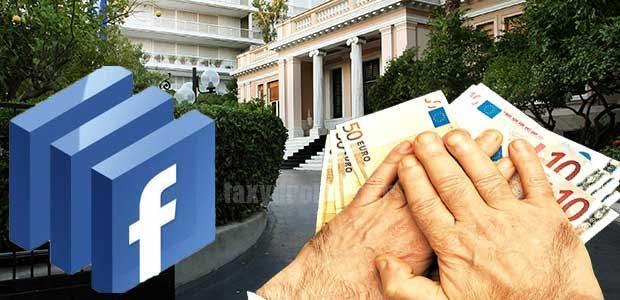 Παρέμβαση Μαξίμου για τη δέσμευση τραπεζικού λογαριασμού Βόλιώτη