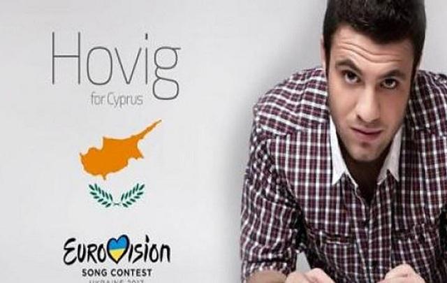 Eurovision 2017: Ακούστε το τραγούδι της Κύπρου από τον Hovig