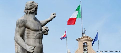 Νέο σκάνδαλο διαφθοράς στην Ιταλία