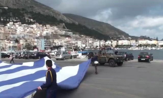 Η μεγαλύτερη ελληνική σημαία υψώθηκε στην Κάλυμνο [video]