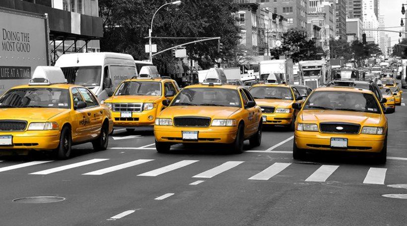 Έρευνα: Τα κίτρινα ταξί πιο ασφαλή απ' ότι τα μπλε