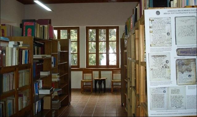 Δράσεις και συνεργασίες της Δημόσιας Ιστορικής Βιβλιοθήκης Ζαγοράς