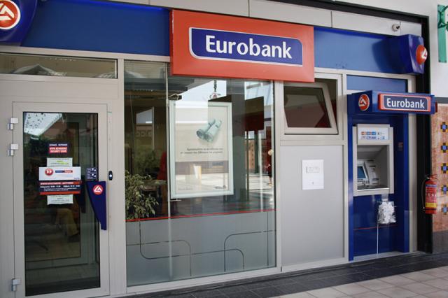 Η Eurobank στην Έκθεση Agrothessaly
