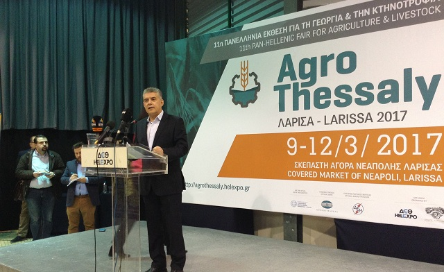 1η Πανελλήνια Έκθεση για τη Γεωργία και την Κτηνοτροφία