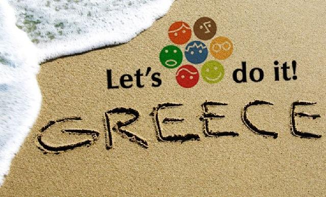 Εκστρατεία καθαρισμού «Let΄s do it Greece» στον Αλμυρό