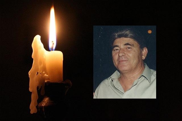 Κηδεία  ΓΕΩΡΓΙΟΥ ΚΥΤΙΛΗ