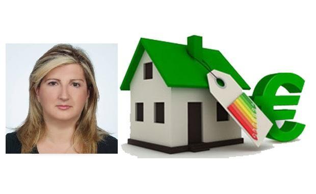 Ευκαιρία να μονώσετε την ταράτσα σας με το «Εξοικονομώ κατ' οίκον»