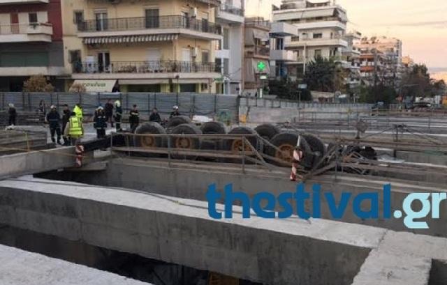 Νεκρός ανασύρθηκε χειριστής γερανού στο εργοτάξιο του μετρό στην Καλαμαριά