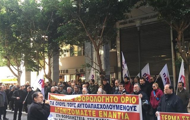Διαμαρτυρία για μείωση της φορολογίας από βιοτέχνες έξω από το υπ. Οικονομικών