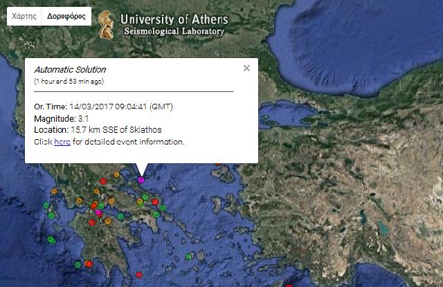 Ασθενείς σεισμικές δονήσεις νότια της Σκιάθου