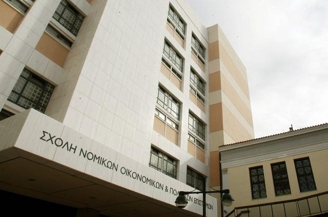 Εισβολή και κατάληψη της Νομικής Σχολής από τον «Ρουβίκωνα»