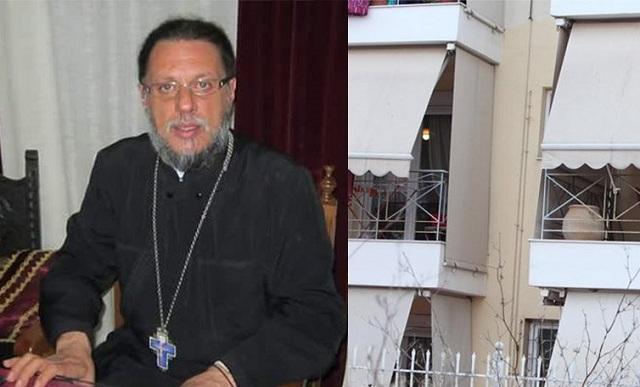 Εξιχνιάστηκε η δολοφονία του ιερέα στο Γέρακα